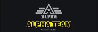 alpha IG